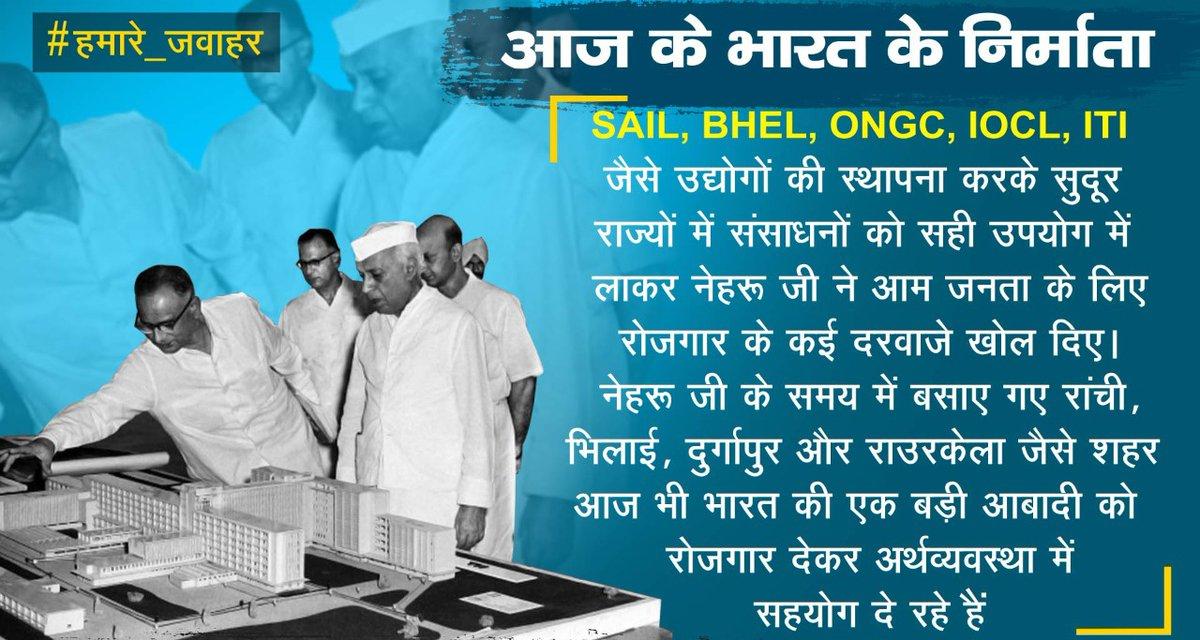 @BJP4India @narendramodi Isiliye to congress party govt. Ne 70 Salo me pure desh me dames..nahro se aaj pure Bharat ko samardhdh Kiya.........137 cr Janta ko jal pahuchaya.......  The real fact of India 🇮🇳