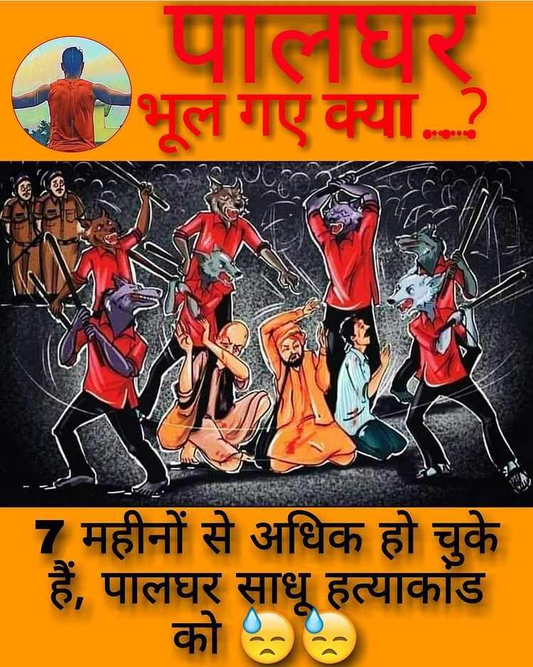 @BJP4India @narendramodi