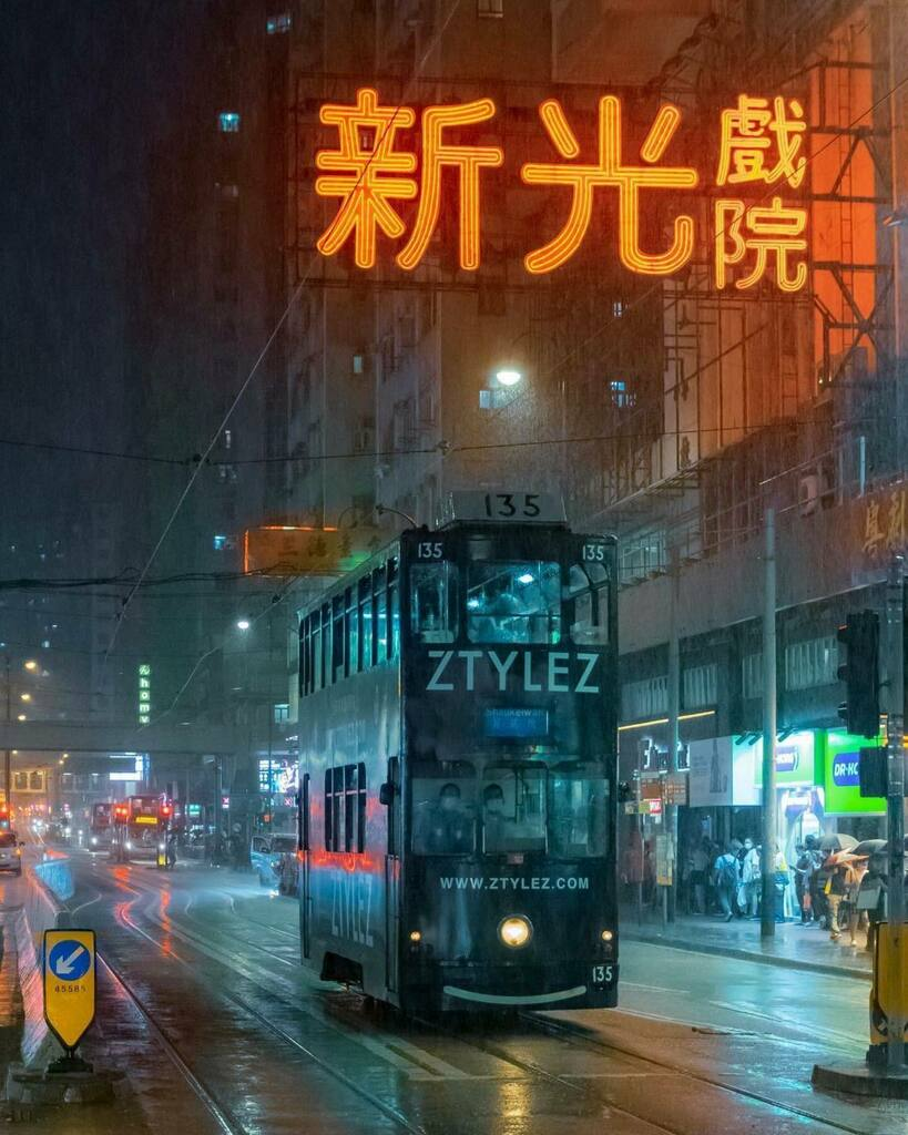 Repost @dslr_hunter_25 ・・・ Rainy days 💧  - - - - - - - - -  #picsofhk #sf2020 #chinasights #timeouthk #prime_optiqx #zolimahongkong #awesomehongkong #unlimitedhongkong #night_owlz #ドローン #hellofrom  #hbouthere #instagood10k #hongkonginsta #captur…