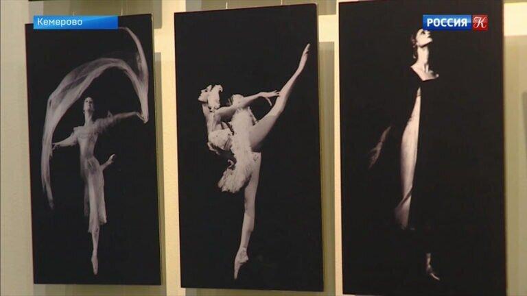 В Кемерове открылась выставка «Беззаконная комета. Майя Плисецкая» https://t.co/pFFxpgKaJy https://t.co/drRxGmUVOf