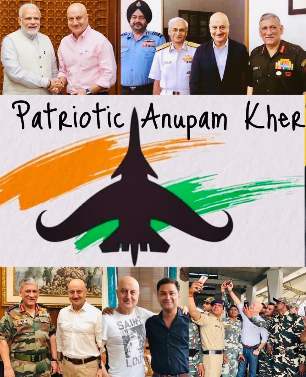 Thank you dearest @NeerajGuptaLive for sending me this collage of pics and calling it #PatrioticAnupamKher. I loved it. यही तो हमारी पह्चान है।Jai Ho and Jai Hind!! 🙏😍🇮🇳🇮🇳 @adgpi @indiannavy @indianairforce @narendramodi @majorgauravarya