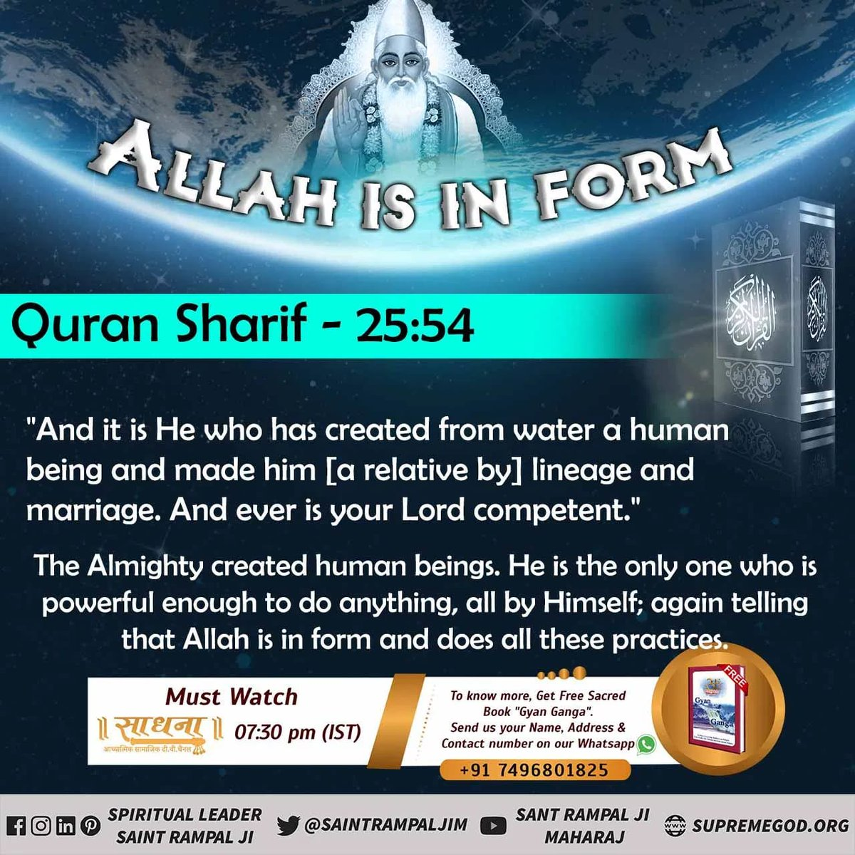 #MondayMotivation  GOD IS IN FORM  Holy Bible  also proves that God made human beings, He made them like Himself. It means that God Is In Form. Baakhabar Saint Rampal Ji Maharaj Visit Satlok Ashram YouTube Channel Must Watch Shraddha tv-2:00pm  Allah Kabir