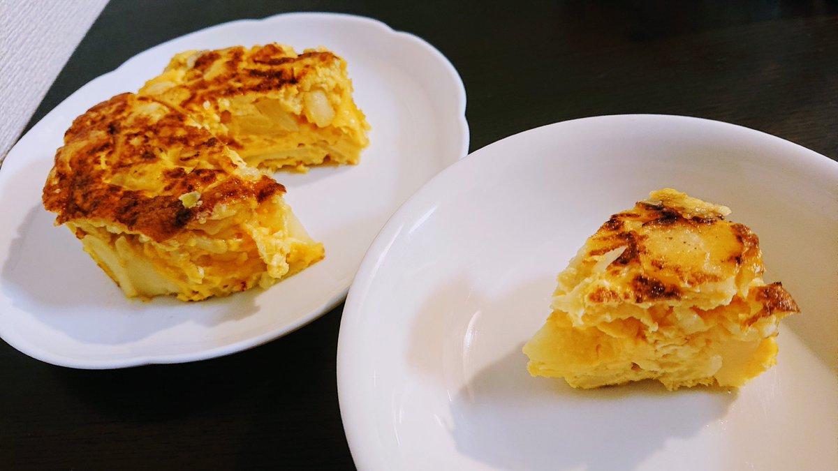 @holahispanica 私も便乗~!シンプルで美味しいですよね。今すぐ食べたい❣️#TokioTortilla丸山久美先生のレシピです。トルティージャ(スペインオムレツ)  by 東京ガス