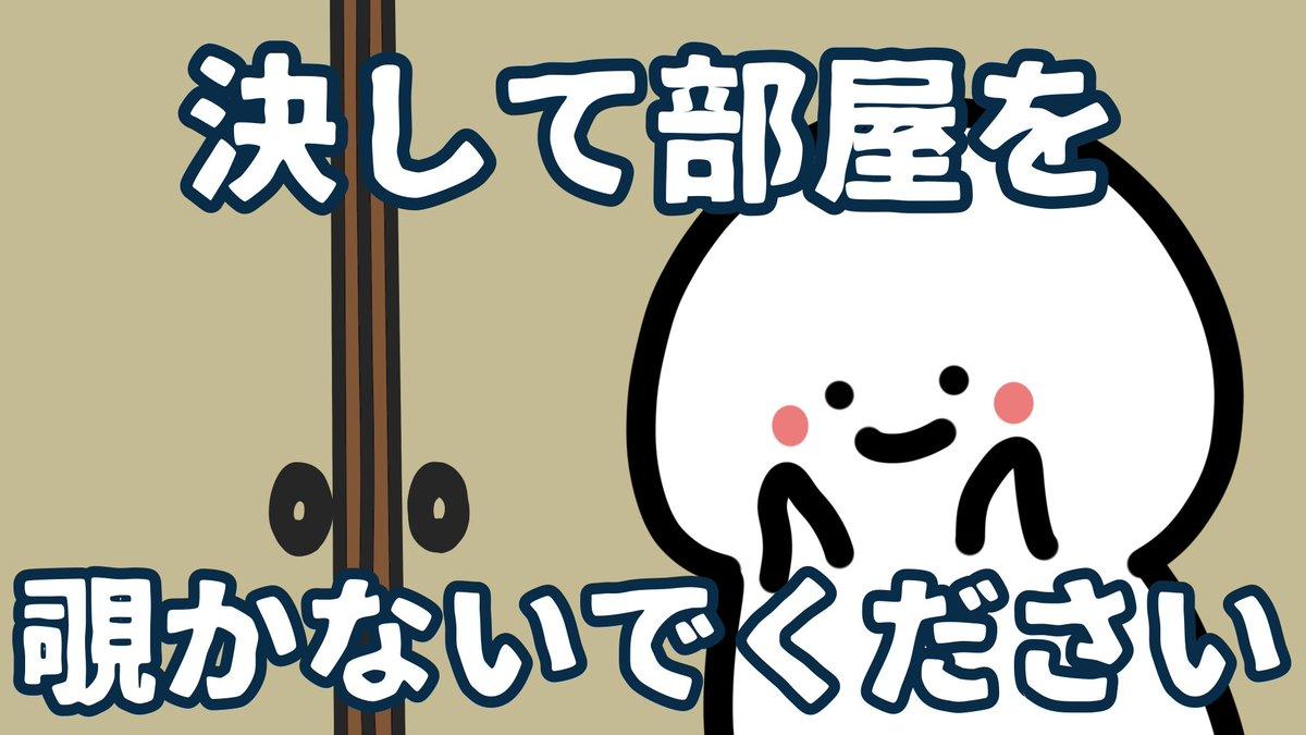 【お文具版】鶴の恩返し@YouTubeJapan より