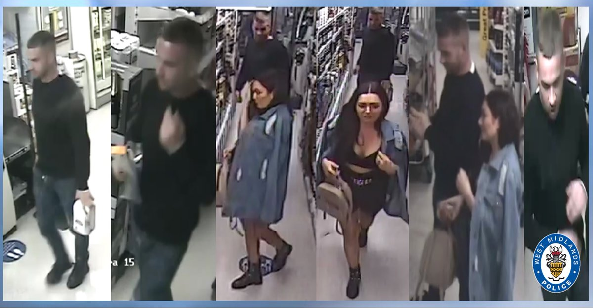#APPEAL| We want to speak to these two after staff were abused at Tesco Express on Chester Road, #Walsall between 10pm – 10.30pm on Saturday 31 October.   A man who was shouting and swearing punched a screen at the counter, causing it to shatter.  Crime ref: 20WS/267615R/20. https://t.co/cL5kVTivrZ