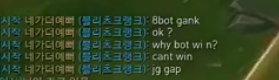 Vienna - watching UZI stream and that about sums up the botlane experience