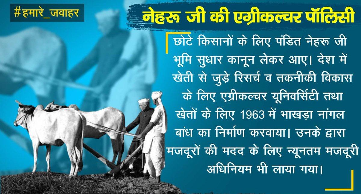 @BJP4India @narendramodi Congress ne 70 Salo me dames..nahre banakar pure desh me Ghar Ghar pani pahuchaya.....Jisse aaj pura Bharat desh samardhdh he...... True 🇮🇳