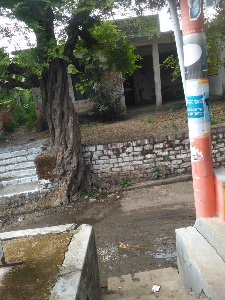 @BJP4India @narendramodi जिला मुख्यालय से सटे कोलार रोड की निर्मल ग्राम पंचायत अमरावत कलां कुछ चित्र महोदय जी !