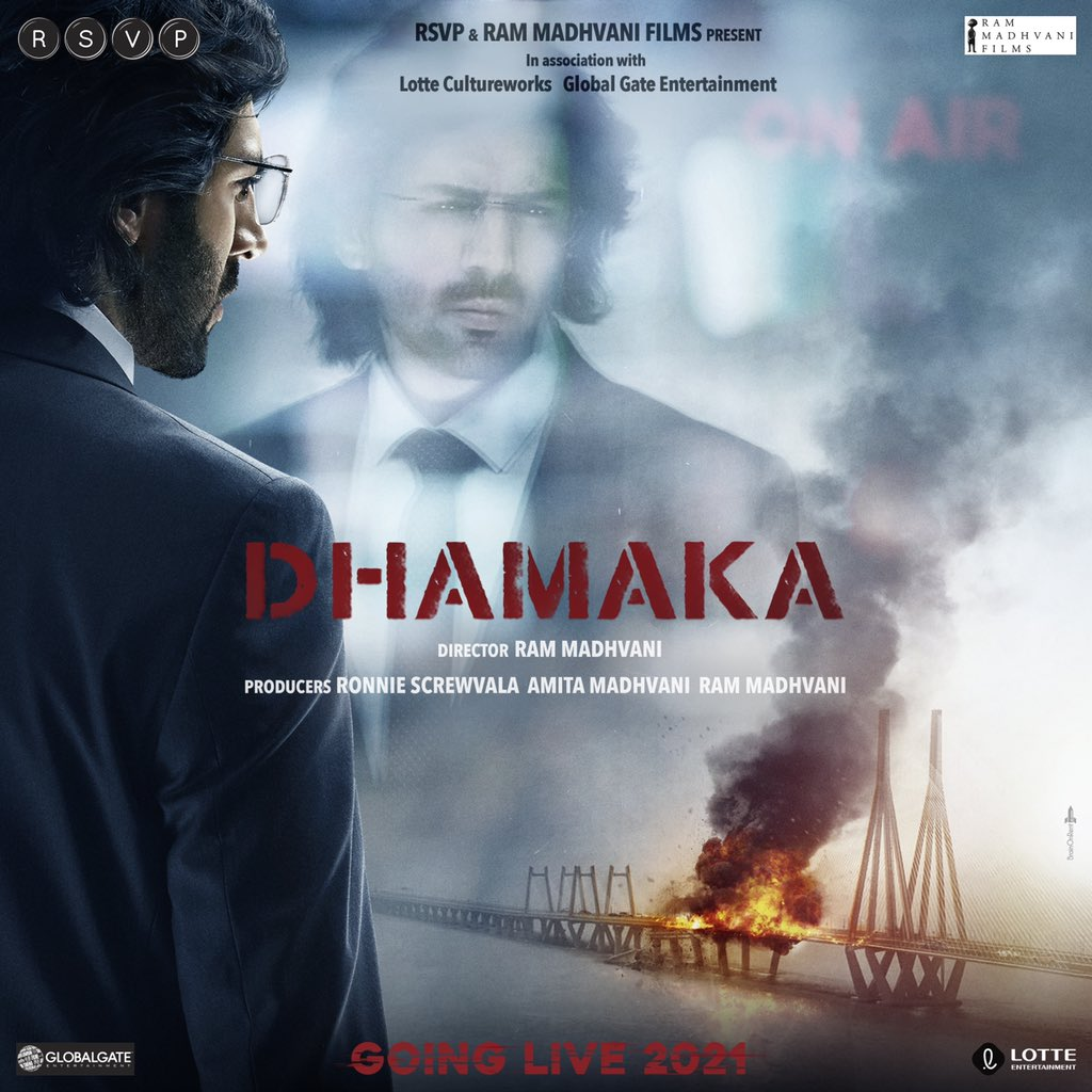 Arey wah mere bhai😜 @TheAaryanKartik, birthday pe #DHAMAKA !!!🥳  Good luck🤗  #Sidk #SiddharthKannan @RamKMadhvani #AmitaMadhvani @RonnieScrewvala @RSVPMovies @OfficialRMFilms @RheaPrabhu #SiaBhuyan