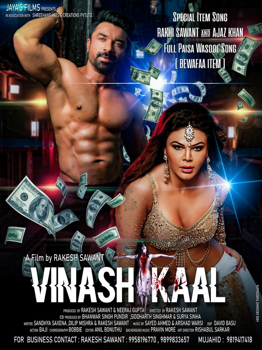 #VinashKaal Releasing this Friday 27th November all over India! Directed by #RakeshSawant. @AjazkhanActor #RakhiSawant