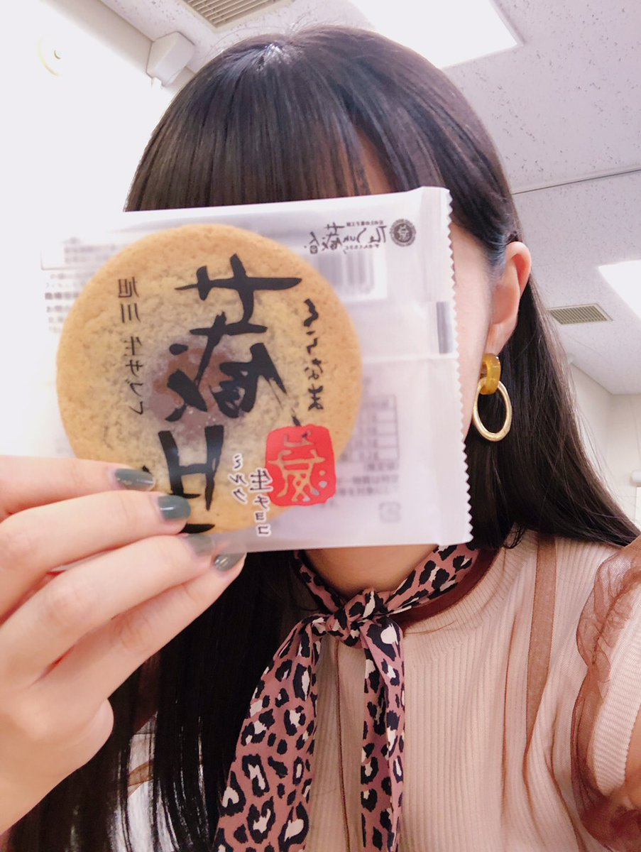 【Blog更新】 北海道 上國料萌衣:…  #ANGERME #アンジュルム #ハロプロ
