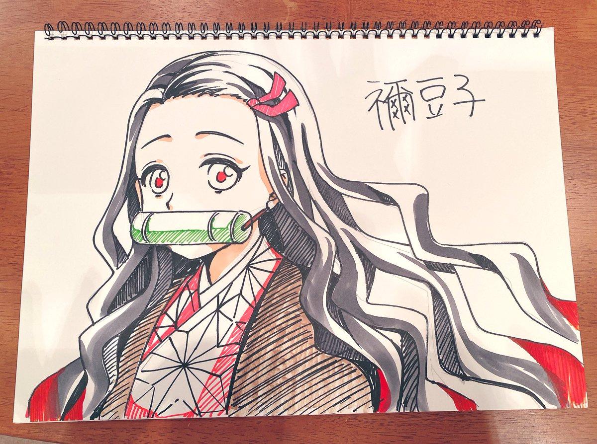 そして、動画の中で描かせていただいた禰豆子です!☺️ 撮られながら描くの緊張しました(笑)