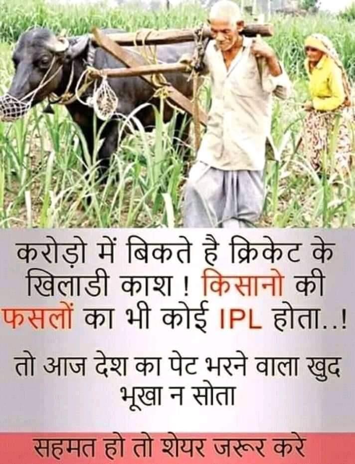 @RahulGandhi कड़वा है लेकिन सच है, इन्सान सबसे ज्यादा ज़लील  अपनी पसंद के लोगों से ही होता है।