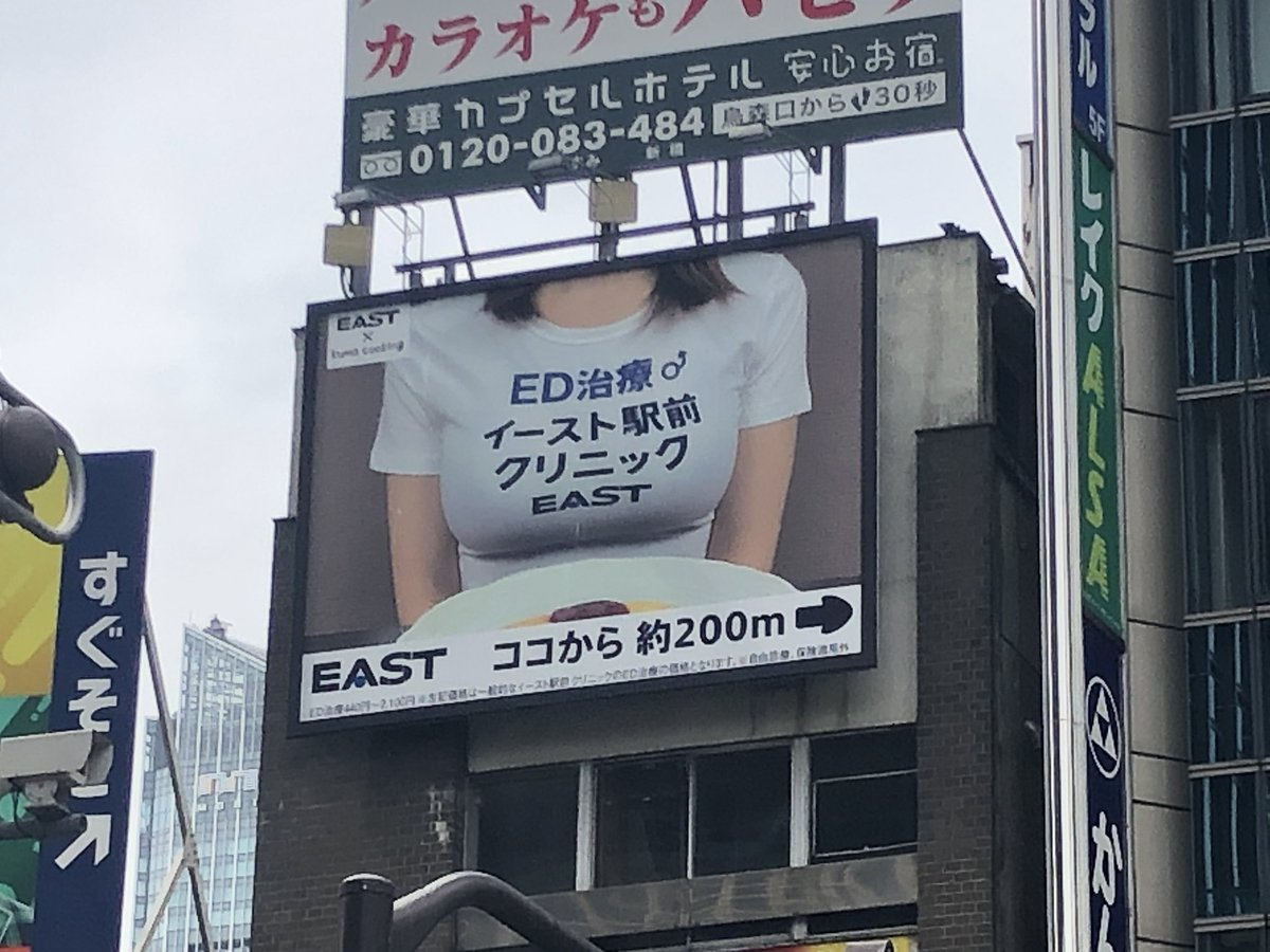 1枚目の広告看板にフェミを自称する人が抗議して、差し替えられた看板が2枚目なんだけど、Tシャツと文字はそのままで女性だけが「消される」という強烈な皮肉と静かな抗議が込められた看板になってますね。。。