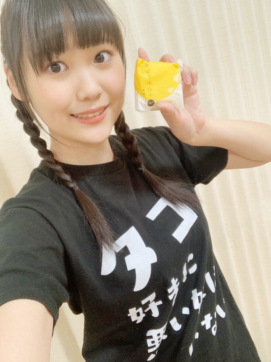 【Blog更新】 山口県!!工藤由愛: おはようございます(*^^*)こんにちは( ﹡・ᴗ・ )こんばんは(๑ ᴖ ᴑ ᴖ…  #juicejuice #ハロプロ