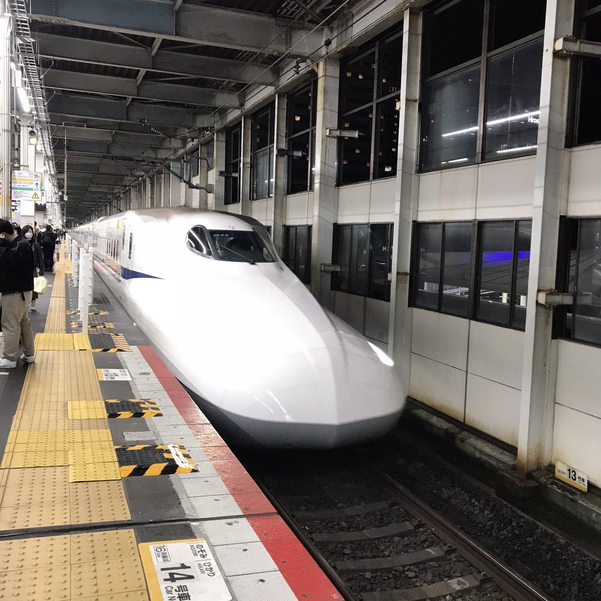 新幹線 率 山陽 乗車
