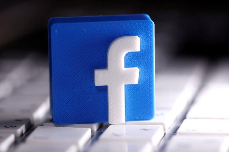 """مكالمة صوتية وشيفرة.. ثغرة خطيرة في """"فيسبوك ماسنجر"""" تسمح بالتجسس."""