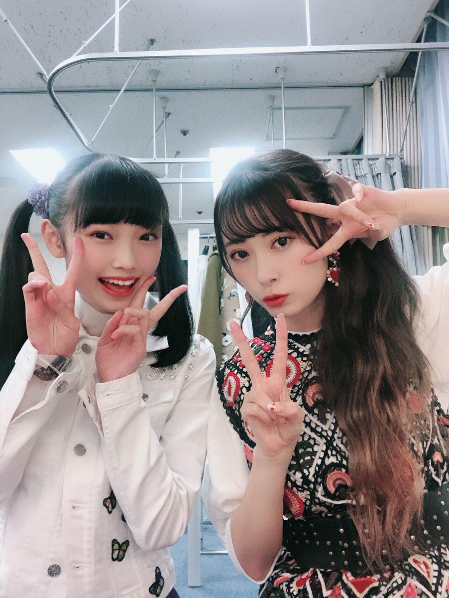 【9期 Blog】 北海道。生田衣梨奈:…  #morningmusume20 #ハロプロ