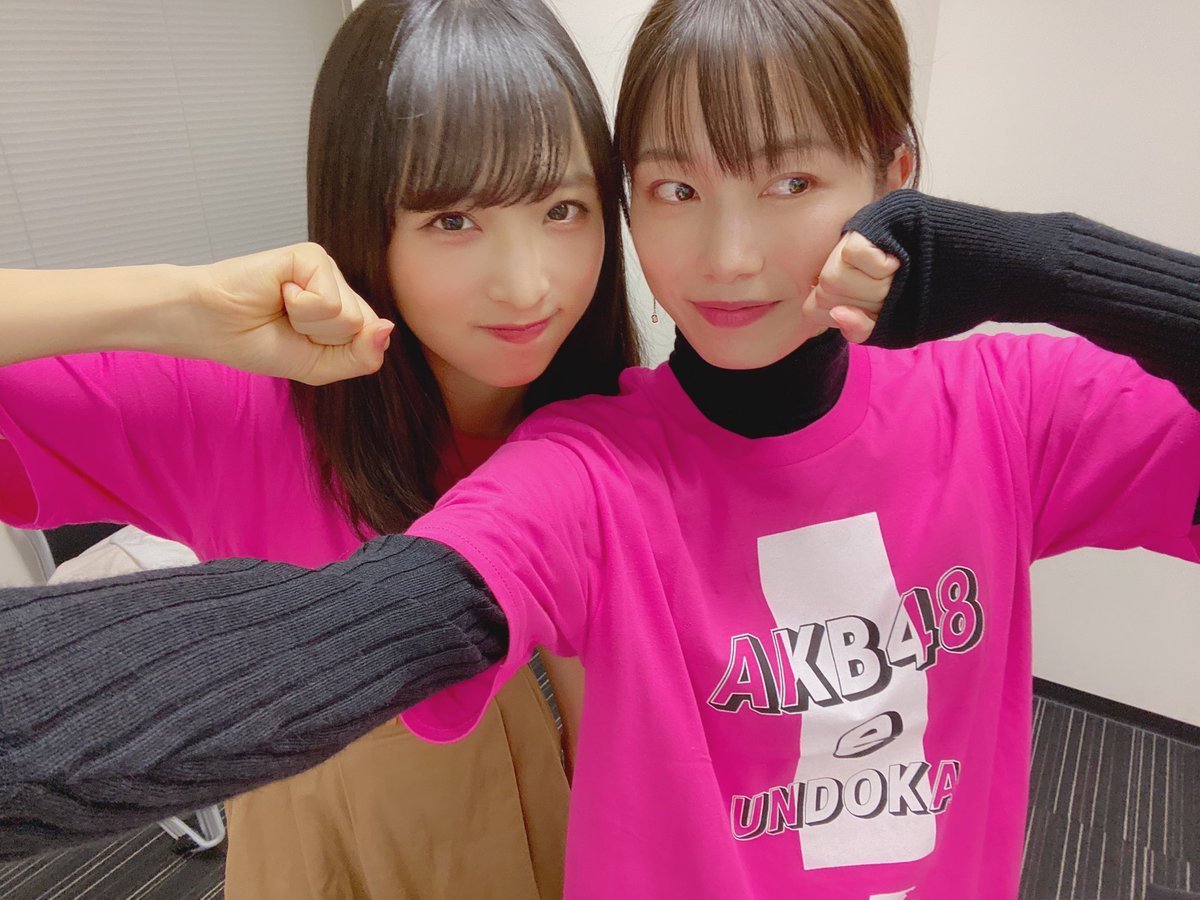 test ツイッターメディア - 久々のゆいゆいはん🥰  ついにあした! AKB48のe運動会です🎮 私はぷよぷよ、 みんなで荒野行動をプレイします!!  チケット発売中です! 詳しくはこちら💁♀️ https://t.co/TW4Gkm6VJy  #AKB48 #AKB48e運動会 https://t.co/K1qZi8OChY