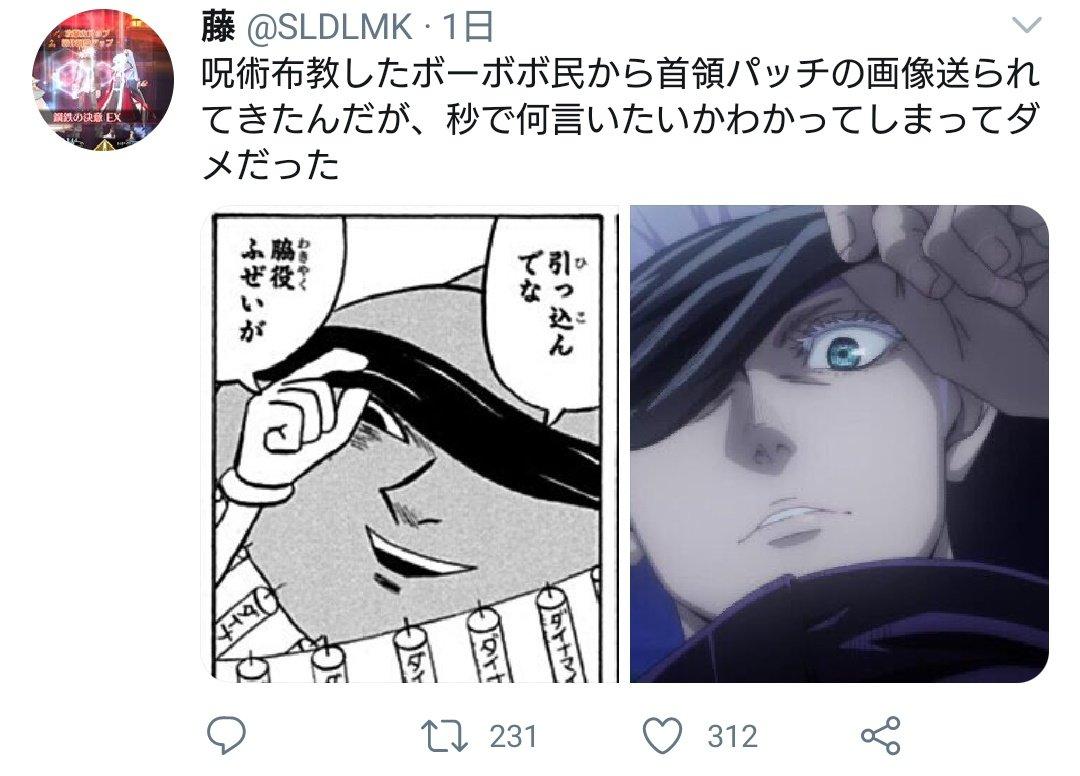 Twitterで話題の画像ツイート(つぶやき)