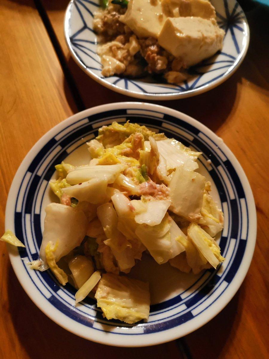 今日は無限白菜と肉豆腐ですてか無限白菜うまいな我が家は白菜が死ぬほどあるからしばらくイケるな昔は男が料理しようとすると高い料理本だったでも今はスマホで簡単に検索できてしかもスーパーで見ながら買い物できるから便利な世界になったなあ