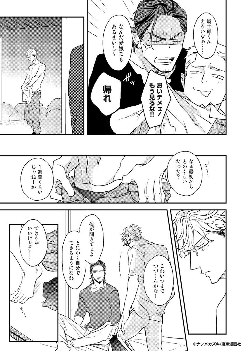 🔗¥0 𝙎𝙩𝙤𝙧𝙚 𝘾𝙝𝙚𝙘𝙠🔗🖤シーモア➫🖤BookLive➫🖤BookLive!コミック➫🖤honto➫🖤Renta!(¥10/48Hレンタル)➫