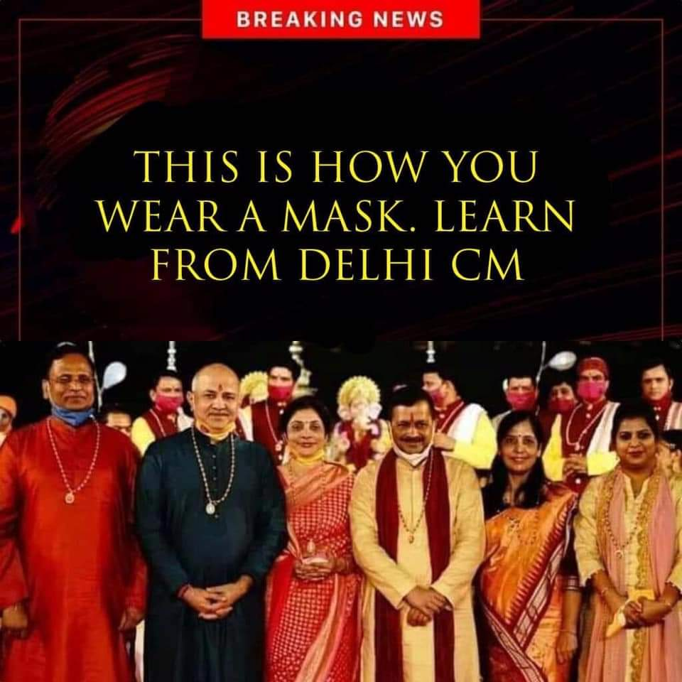When there is a 2000₹ fine in Delhi for not wearing a mask, please learn from our CM how to wear a mask 👇😂🤣 https://t.co/Bo354F8A2A