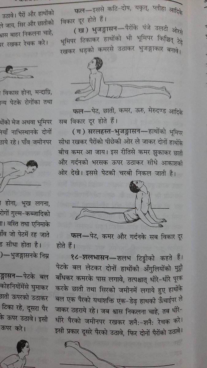Aasanas which have been proved to have health benifits are just a belief?