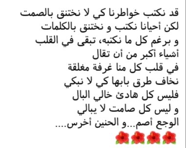 @KatiaAF007 @DIVADI9