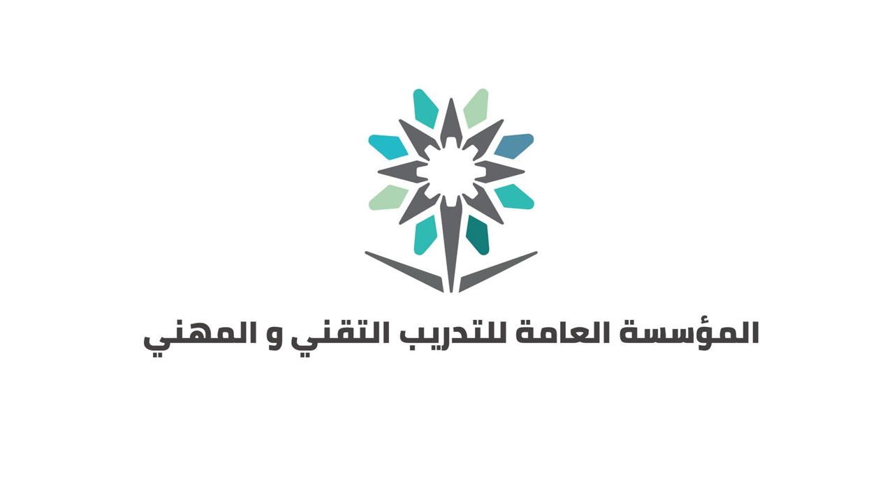 نجوم مصرية | كلية التقنية وكيفية التسجيل فيها عبر رابط التقديم للعام 1442  التيرم الثانى