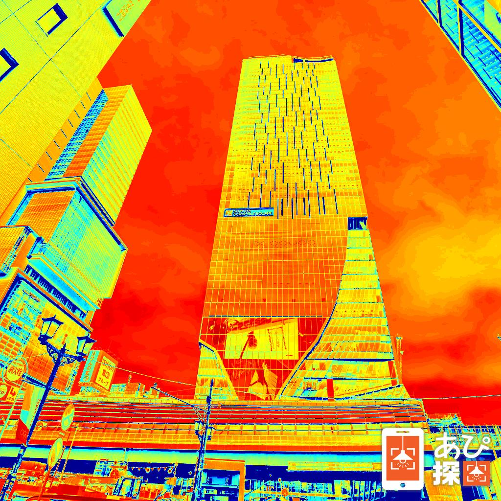 あぴ探マップに『渋谷スクランブルスクエアとヒカリエ』を追加しました。 https://t.co/0Yyy2BCR3v #あぴ探 #アピアランス探訪 #アピアランス #明るさチェック #明るさ #見え方 #明るさ画像 #照明デザイン #ライティング #内装 #内装デザイン #風景 #光景 #インテリア #調光 #渋谷スクランブルスクエア https://t.co/27T3ZyIIgb