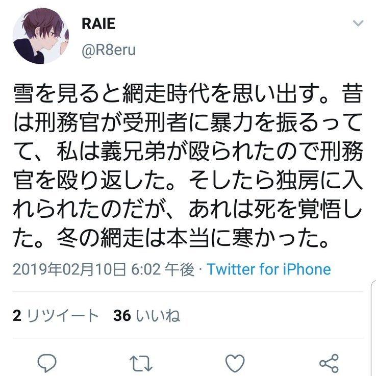 @Nabe_tani @hirox246 @Shin_Kurose これらの虚言、ログ残ってるんで基本的に信用してないです。何言おうがオオカミ少年って感じ。