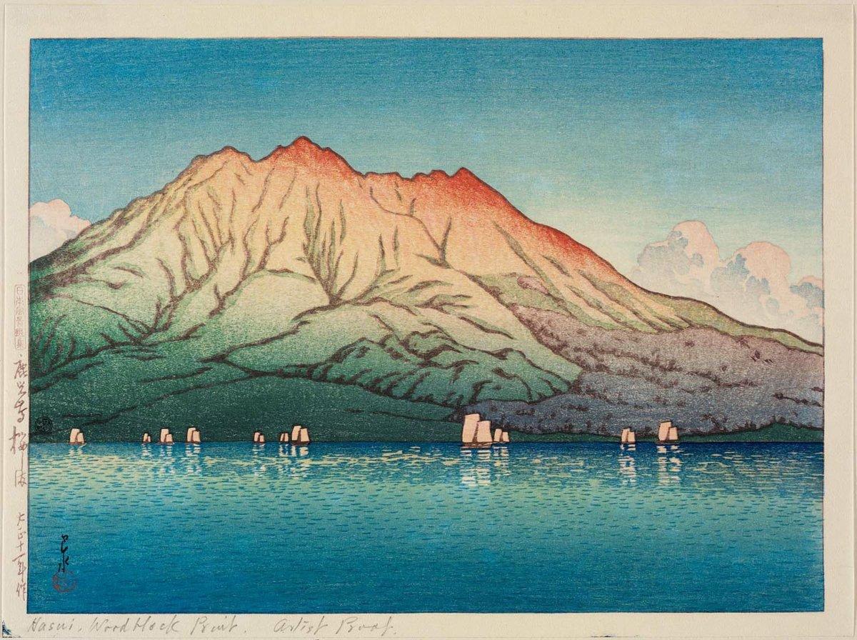 """Sakurajima, Kagoshima, 1922. Print in Selected Views of Japan."" Hasui Kawase (川瀬 巴水, Kawase Hasui, May 18, 1883 – November 7, 1957) was an artist, one of modern Japans most important and prolific printmakers."