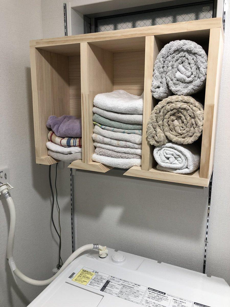 タオル整理棚を作った洗ったやつを上から乗せるだけで先入れ先出しができる!