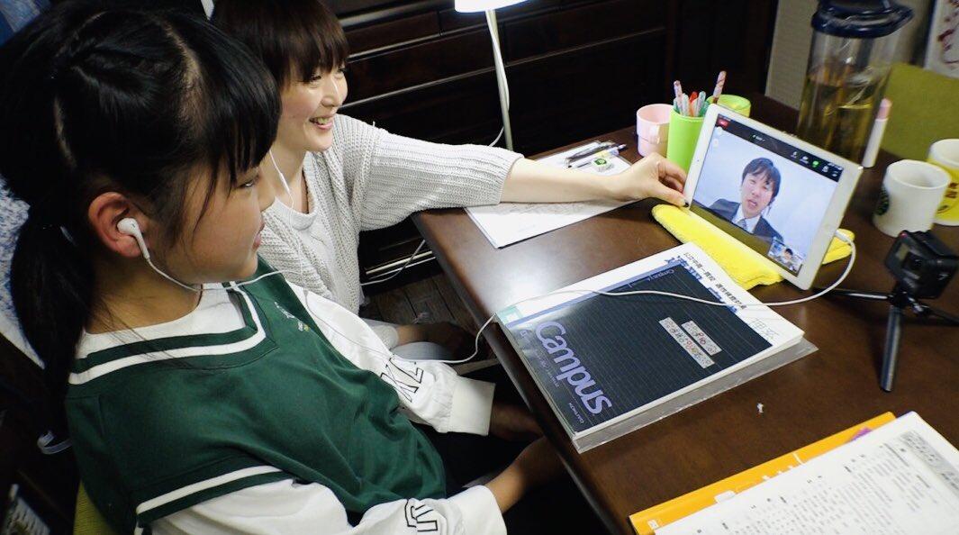 オンライン授業(かなみちゃん)