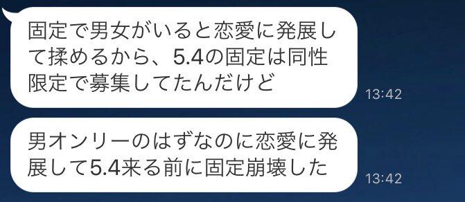 (Ch)Izumi@アレキ鯖さんの投稿画像