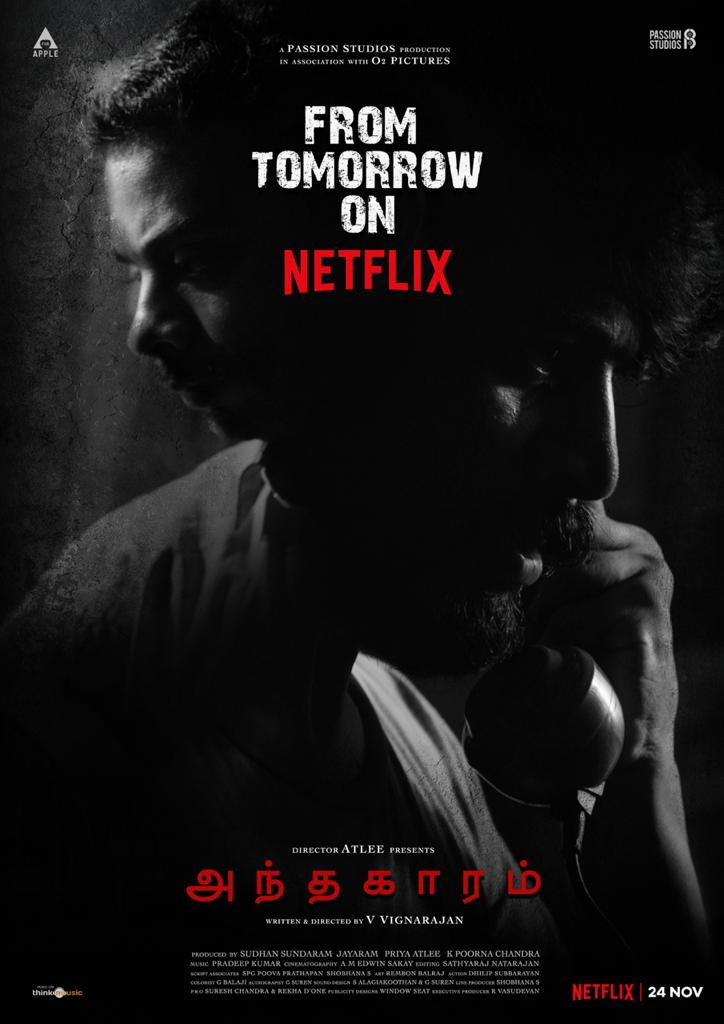 #Andhaghaaram is the film I'm looking forward to the most this week. Streaming from tomorrow on @NetflixIndia  @Sudhans2017 @vvignarajan @iam_arjundas @Jayaram_gj @vinoth_kishan @Poojaram22