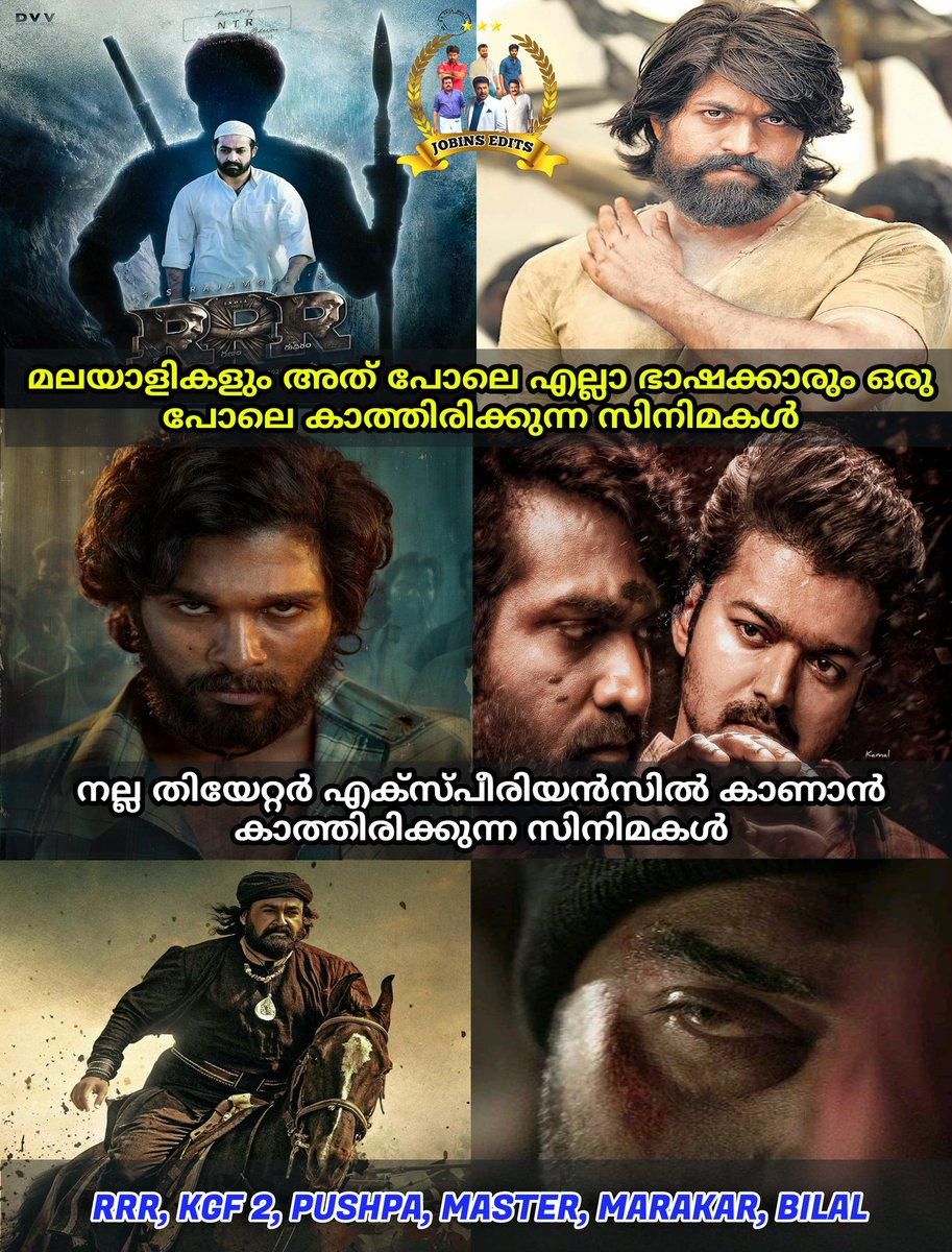 #RRRMovie #KGFChapter2 #pushpa #Master #marakkar #Bilal #Thalapathy #Vijay #alluarjun #VijaySethupathi #Thalapathy65 #mondaythoughts #mammootty #Mohanlal #RamarajuForBheem #RamCharan #JrNTR