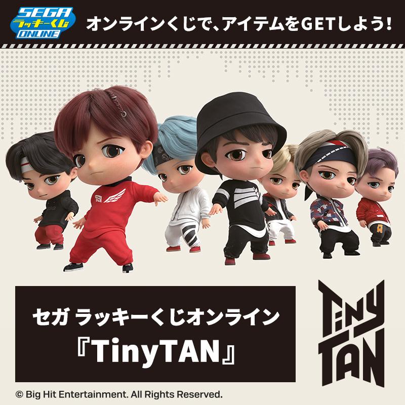【オンラインくじ】セガ ラッキーくじオンライン『TinyTAN』発売開始!BTS メンバー 7 人を元に作られた、可愛らしいキャラクターたちから成るグループ『TinyTAN』の寝そべった姿のアクリルキーホルダー!デザインは全5種類!#セガラッキーくじオンライン #TinyTAN