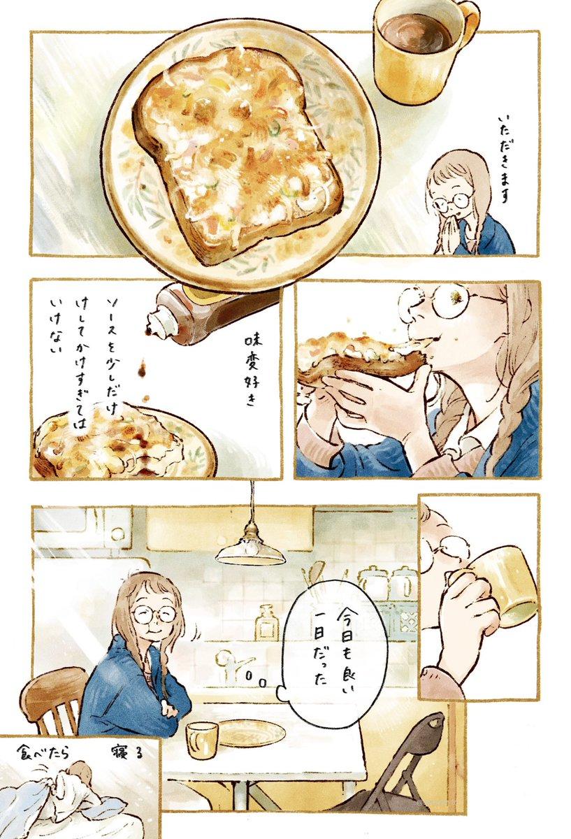 井田千秋さんの投稿画像