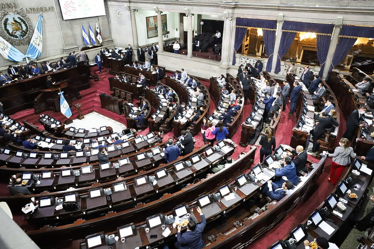 #EUNacionales |Amplía| La reunión aparentemente fue convocada para llevarse a cabo en las instalaciones del Ministerio de la Defensa Nacional a las 21:30 horas. Se presume que se conoce la probabilidad de archivar el decreto 33-2020, el presupuesto general de la Nación 2021.