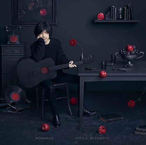 【ビルボード】宮本浩次『ROMANCE』4.6万枚でALセールス首位デビュー、すとぷり/嵐が続く