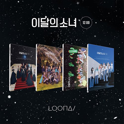 [12:00] has now surpassed 70,000 copies sold on Hanteo! #이달의소녀 #LOONA