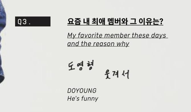NCT RESONANCE Pt. 2 Digital Booklet #XIAOJUN #DOYOUNG Q3) My favourite member these days and the reason why Xiaojun: Doyoung hyung Because he's funny