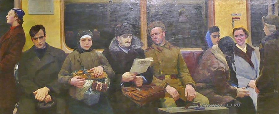 'In the metro car' painting by Dmitry Zhilinsky, USSR, 1957
