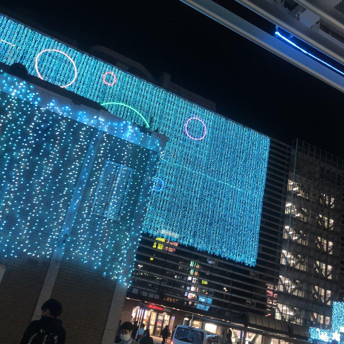みなさんこんにちは!横浜駅のイルミネーション、今年は青でした❄️去年たしかゴールドでしたよね?#Twitter転職 #sus4 #エンジニアと繋がりたい #池袋 #SES営業 #情報交換#ビジネスパートナー募集中