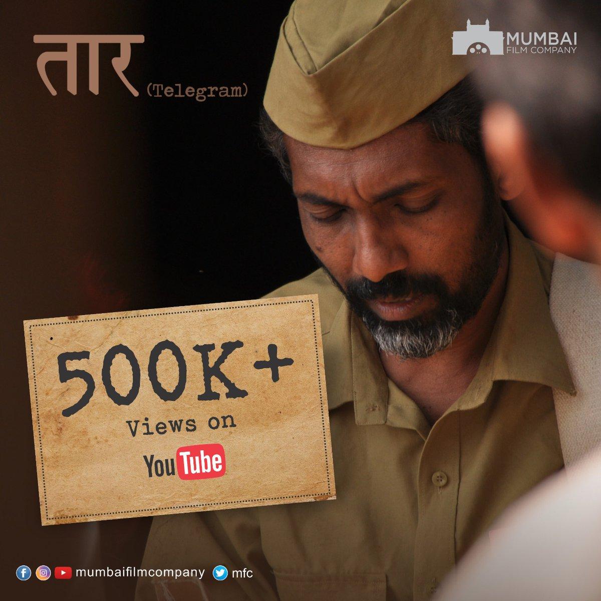 500k + Views On YouTube !!!    तार ला भरभरून दिलेल्या प्रतिसादाबद्दल आभारी आहोत.    . .  .  #तार #TaarShortFilm #MFCYouTube