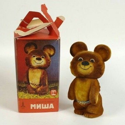 Misha, Russian Bear mascot of the 1980 Moscow Olympic Games