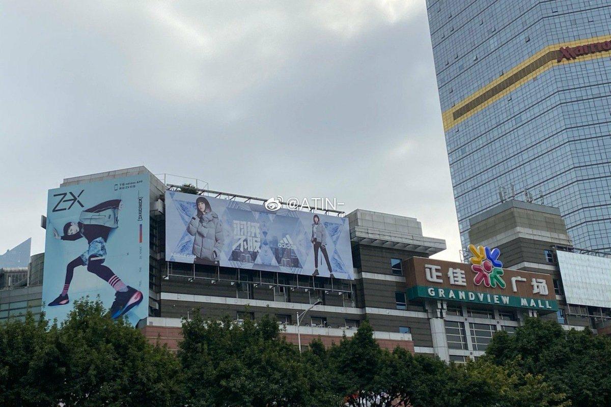 @9lili97's photo on China