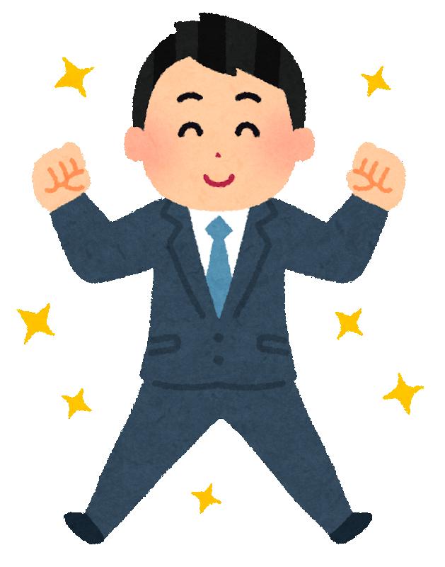 男子スタッフ大募集!20歳~ 未経験者大歓迎!月6日休み!9時間30分勤務!1R寮完備、日払い初日からOK、スーツ貸与どなたでも無理なく簡単にできるお仕事です。未経験の方でも、スタッフがしっかりサポートいたします。入社祝い金10万円!#求人 #高収入 #川崎 #リクルート #転職